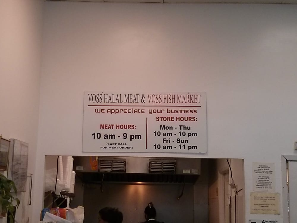 Voss Halal Meat & Fish Market - Meat Shops - 11920 S Hwy 6, Sugar