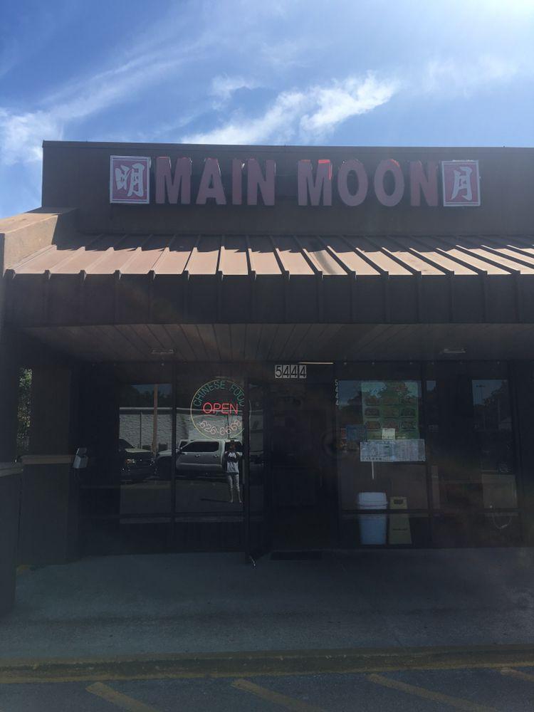 Main Moon Restaurant: 5444 Dogwood Dr, Milton, FL
