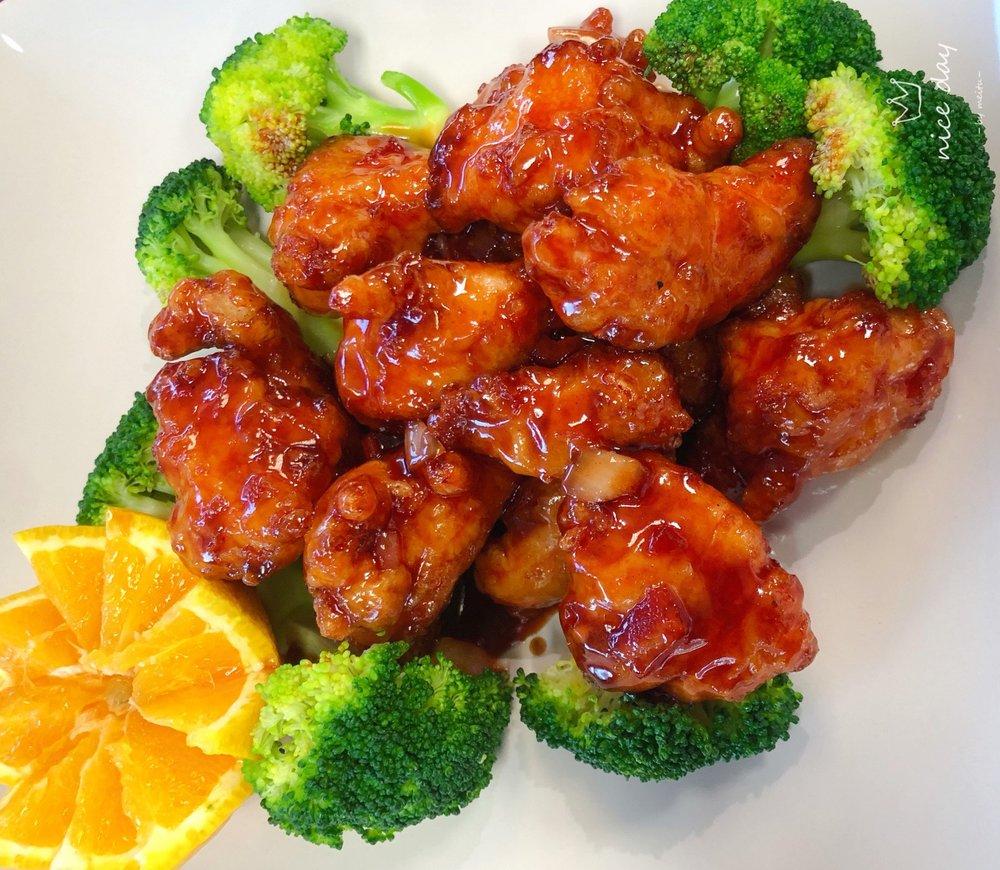 Gourmet China: 4375 N Las Vegas Blvd, Las Vegas, NV