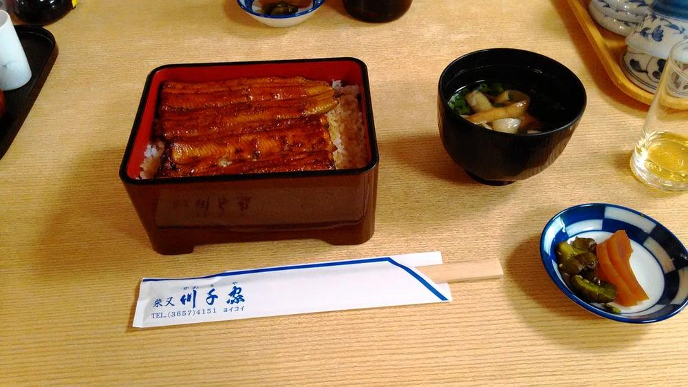 Kawachiya