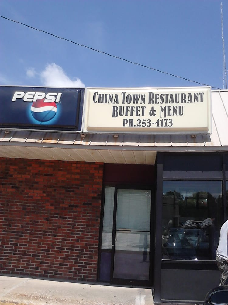 Chinatown Chinese Restaurant: 206 E Southline Rd, Tuscola, IL