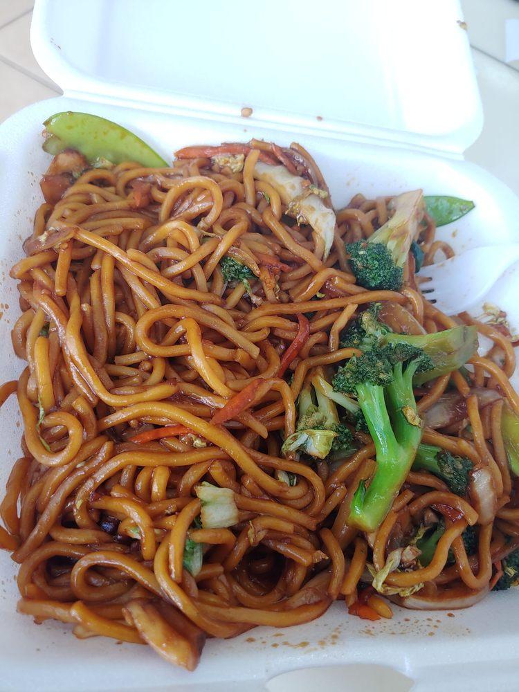 Hong Kong Restaurants: 2229 W C 48, Bushnell, FL