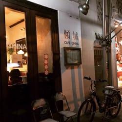 photo of caf china new york ny united states - China Kitchen Green Bay 2