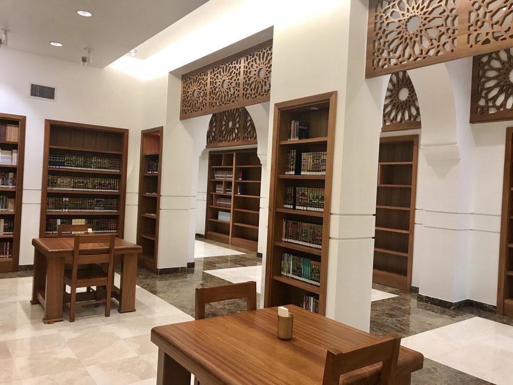 Islamic Da'wah Center: 202 Main St, Houston, TX