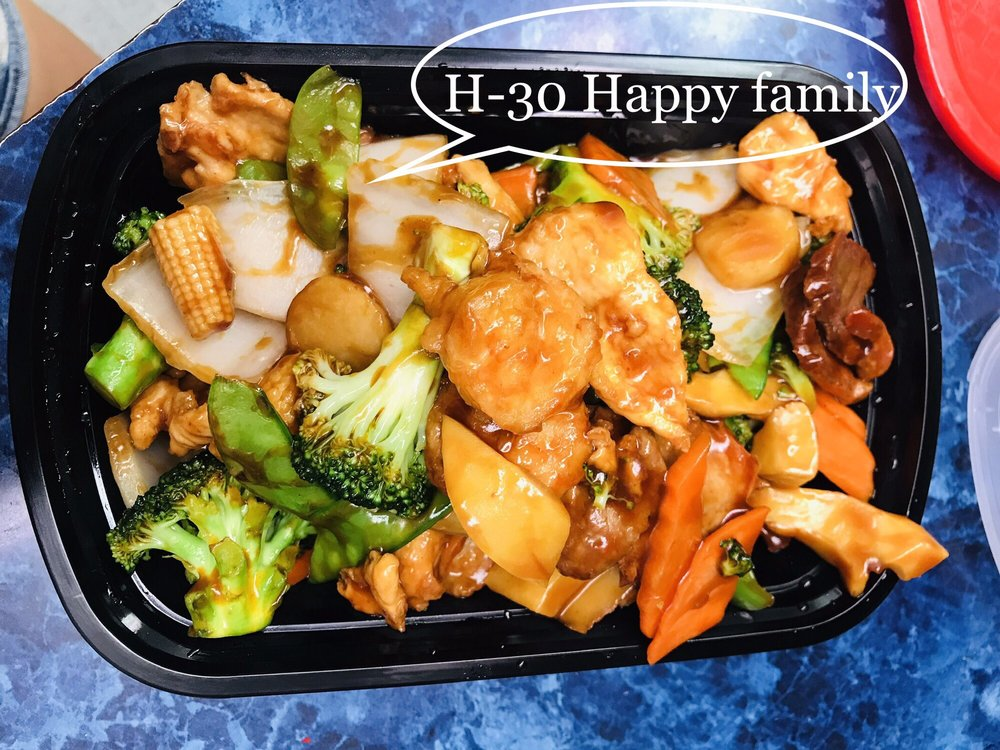Great Wall Chinese Restaurant: 11560 Nc 55 Hwy, Alliance, NC