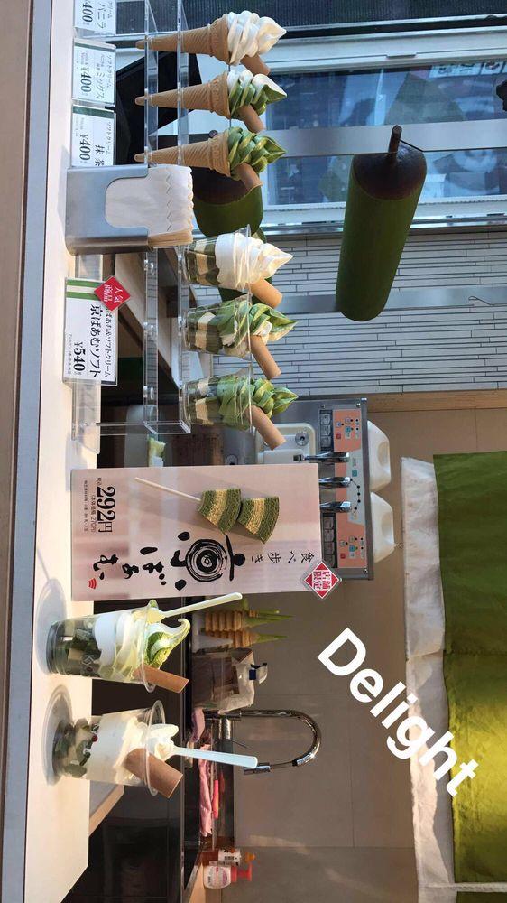 Kyo Café Hitokoe Tanaka