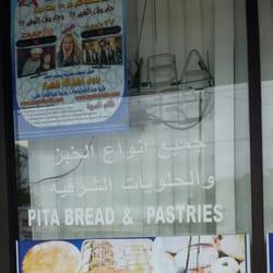 Habiba Imported Grocery logo