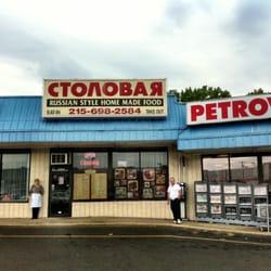 Russian Restaurants In Philadelphia Pa