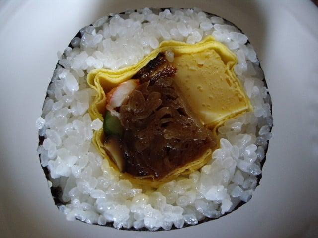 鮨処音羽京都東山店