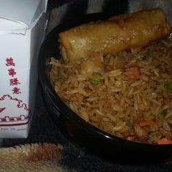 Photo Of Golden Crown Chinese Restaurant Atlanta Ga United States House Fried