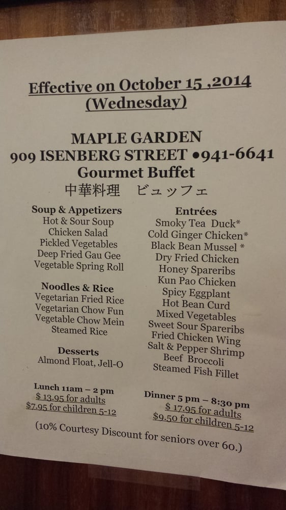 Photo Of Maple Garden   Honolulu, HI, United States. Buffet Menu And Pricing