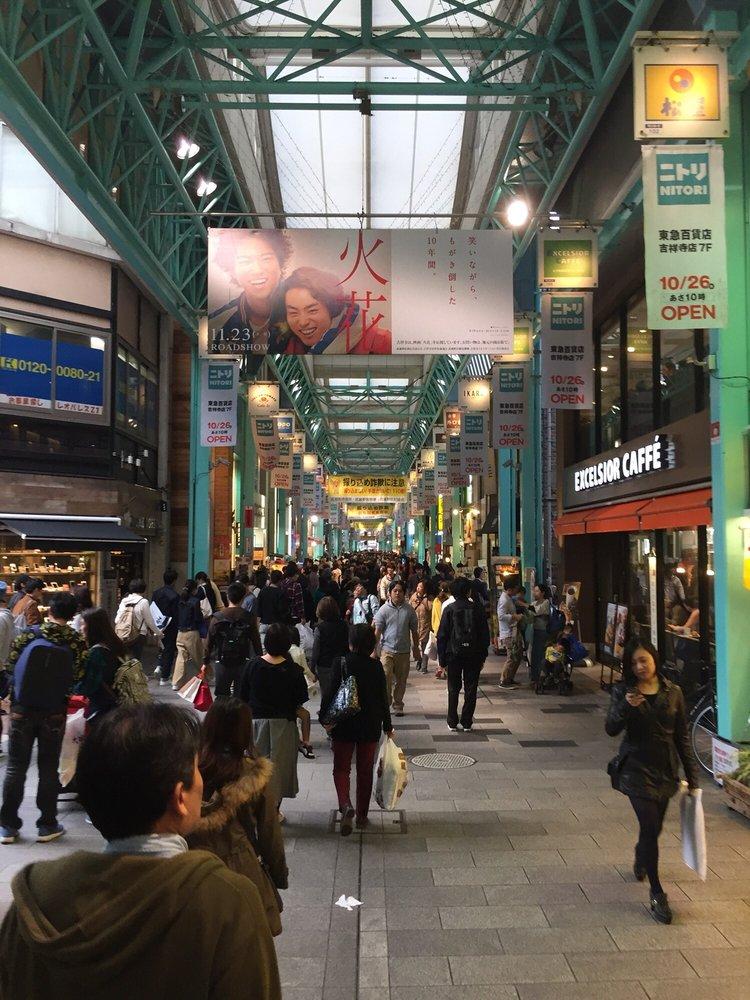 Kichijoji SUN ROAD Shopping Street