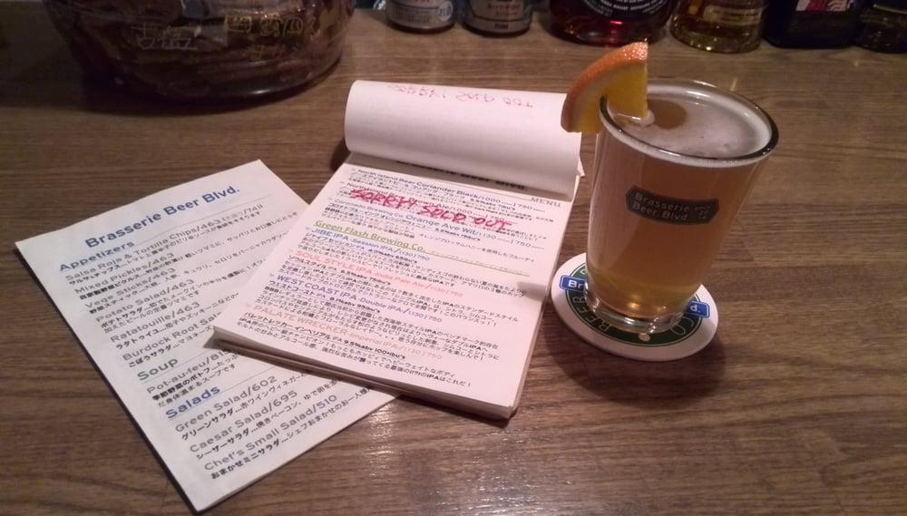 Brasserie Beer Blvd