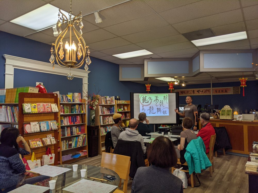 Maomi Bookstore: 5391 New Peachtree Rd, Chamblee, GA