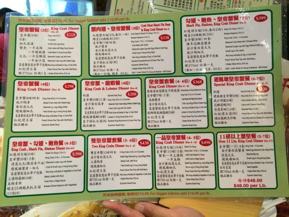 Mountain City Restaurant Menu