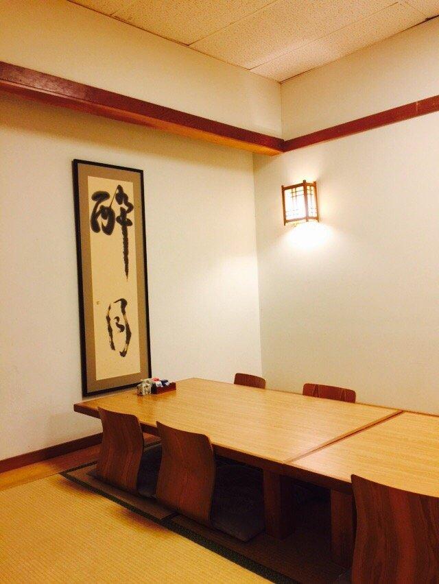 Photo Of Teppay Japanese Restaurant   Houston, TX, United States