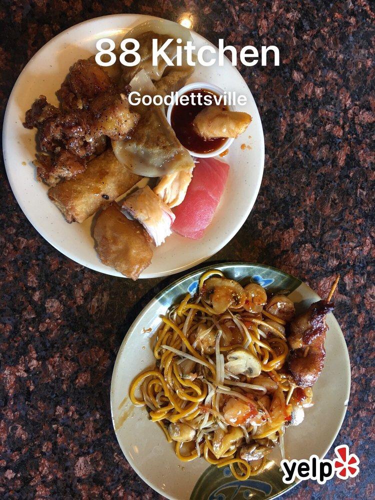 88 Kitchen: 909 Rivergate Pkwy, Goodlettsville, TN