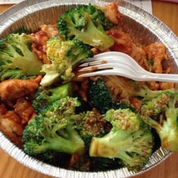 Photo Of Peking Kitchen   Bronx, NY, United States. Chicken And Broccoli!