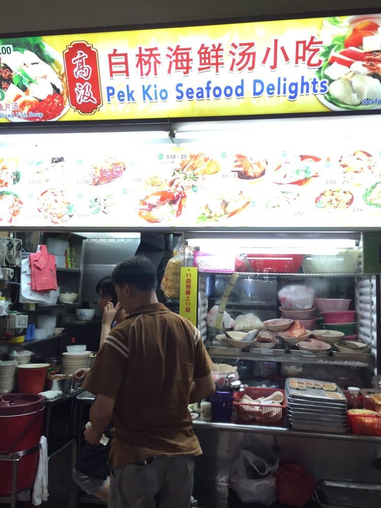 Pek Kio Seafood Delight