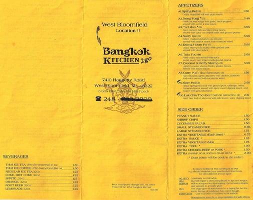 Bangkok Kitchen 34731 Grand River Ave Farmington, MI Restaurants   MapQuest