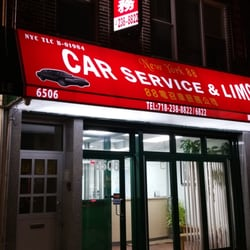 Chinese Car Service In Brooklyn