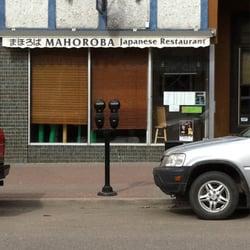 Mahoroba Japanese Restaurant Vernon Bc