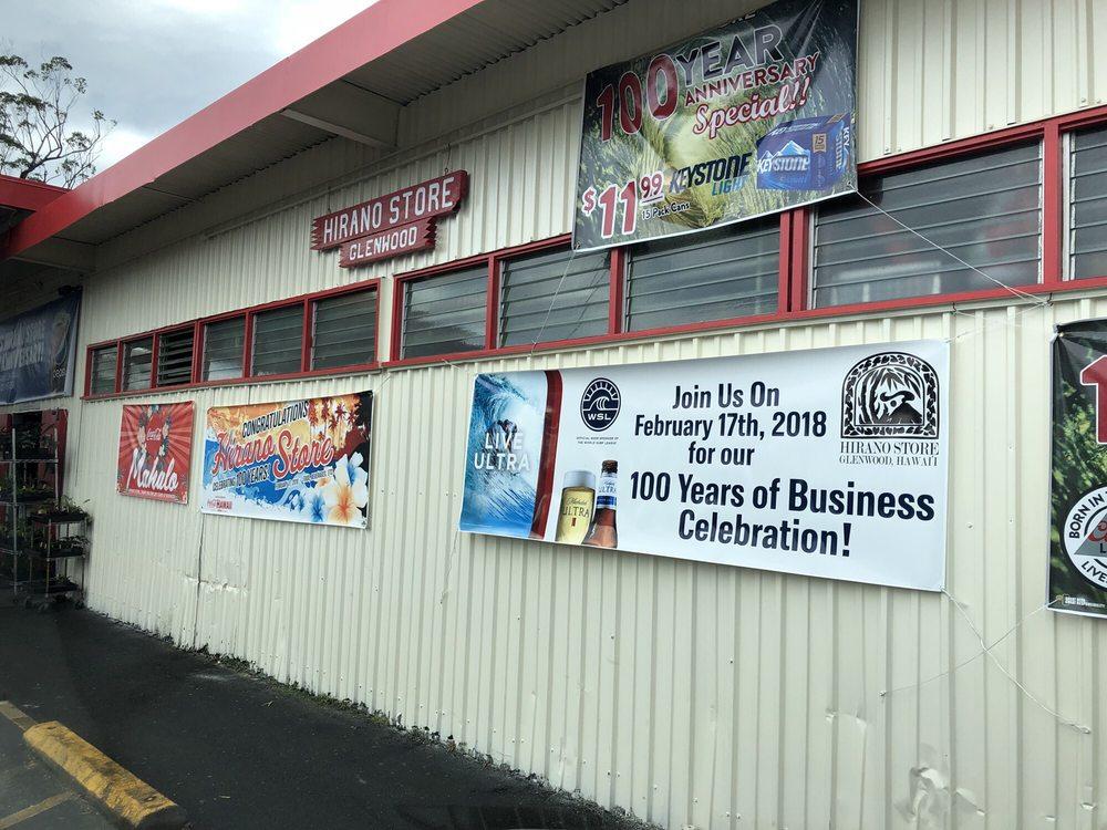 Hirano Store: 18-2455 Volcano Hwy, Mountain View, HI