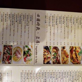 Elite Restaurant - 3389 Photos & 1679 Reviews - Dim Sum - 700 S