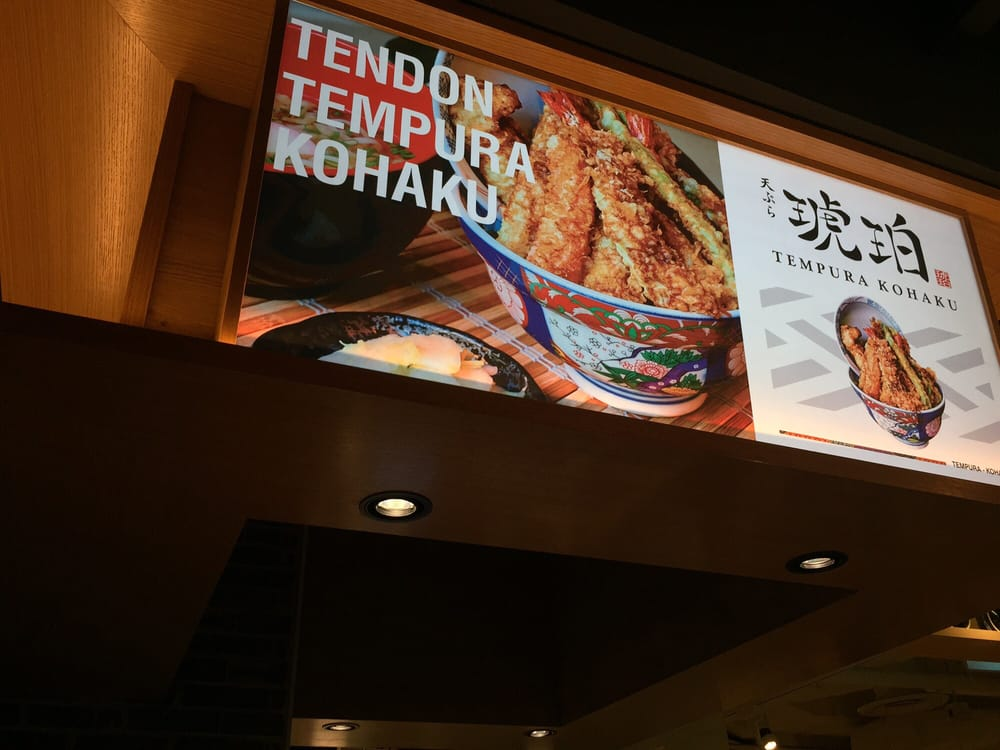 Tendon Kohaku