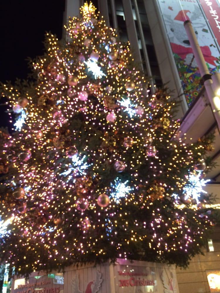 TOKYU Departmental Store