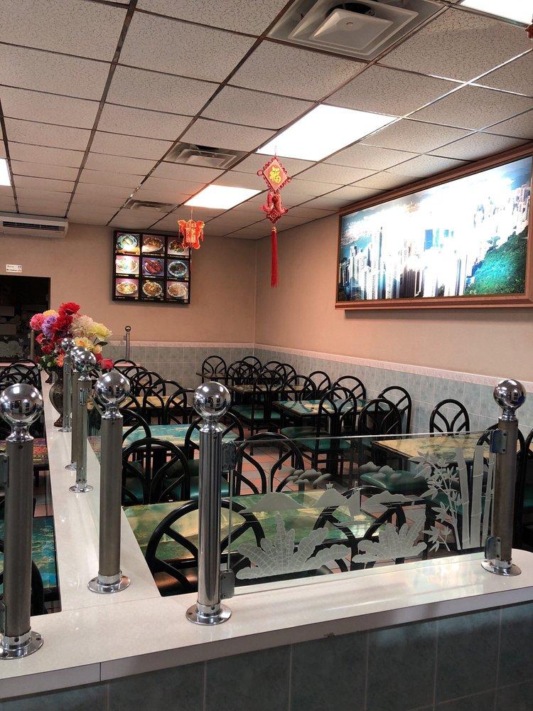 Spring Chinese Rest: Caguas, PR