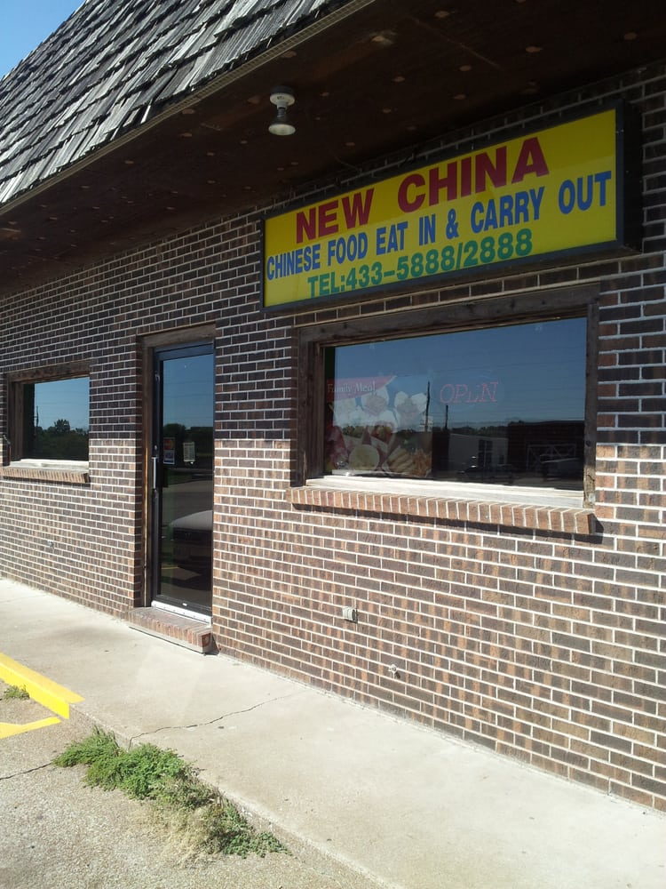 New China: 313 US Hwy 50 W, Tipton, MO