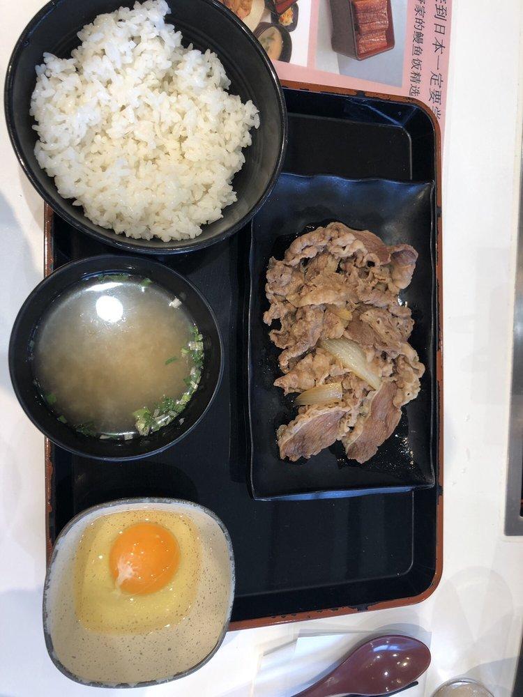 Yoshinoya Karasuma Gojo
