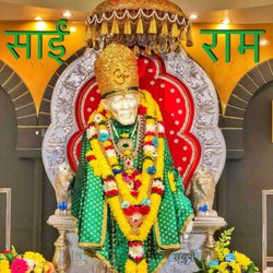 Shri Shirdi Sai Baba Sansthan - (New) 16 Photos - Hindu
