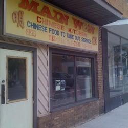 Photo Of Main Won Restaurant Philipsburg Pa United States