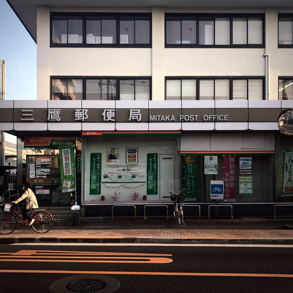 Mitaka Post Office