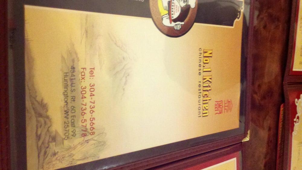 no 1 kitchen 15 recensioni cucina cinese 4341 us rt On 1 kitchen huntington wv