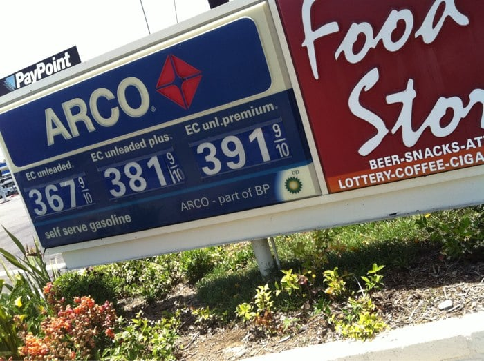 Arco Gas Station 15 Reviews Gas Stations 19971 Beach Blvd