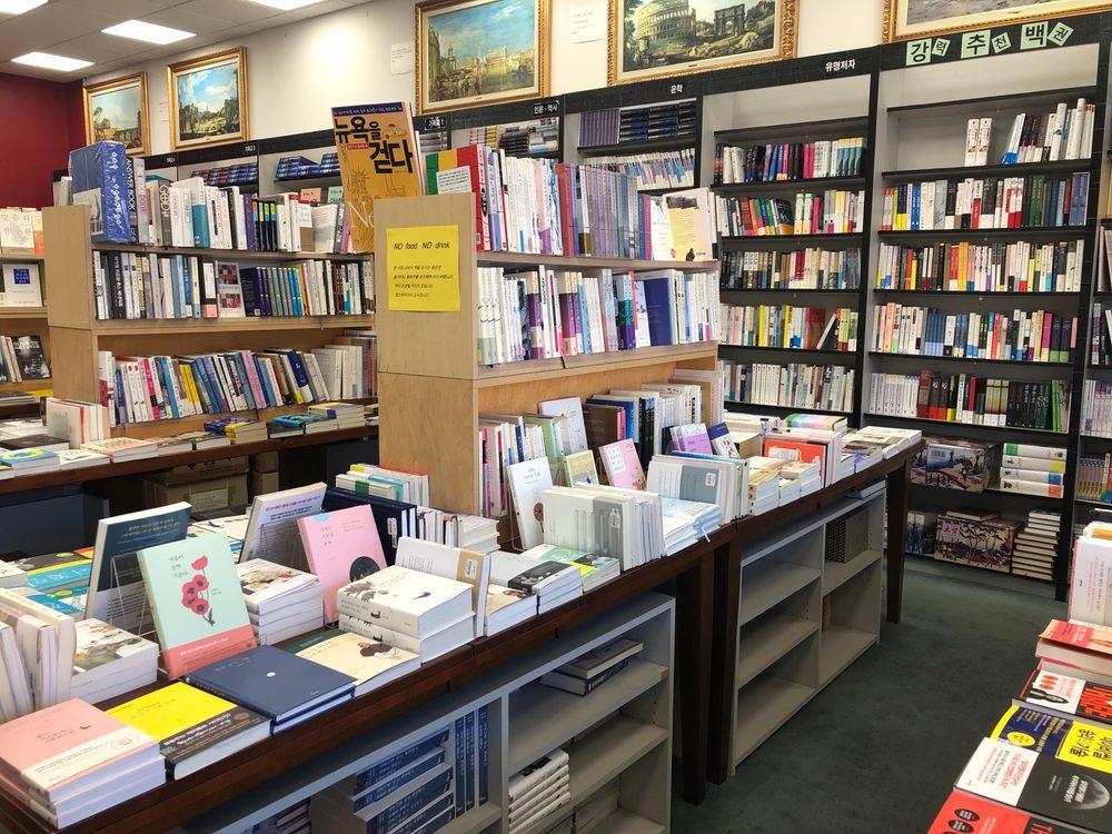 Korean Books: 1082 E El Camino Real, Sunnyvale, CA