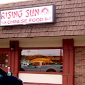 Sun Sun Chinese Restaurant Frankfort Il