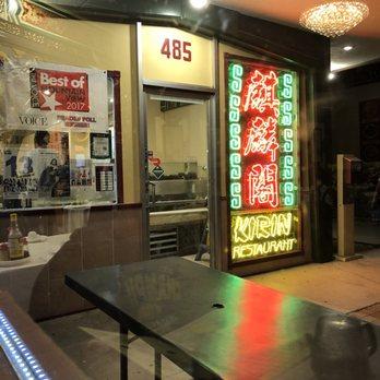Photo Of Kirin Chinese Restaurant Mountain View Ca United States