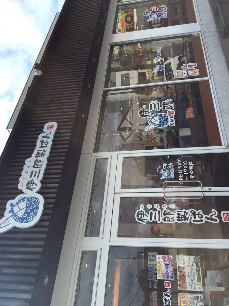 Isaburōseipan Kameoka