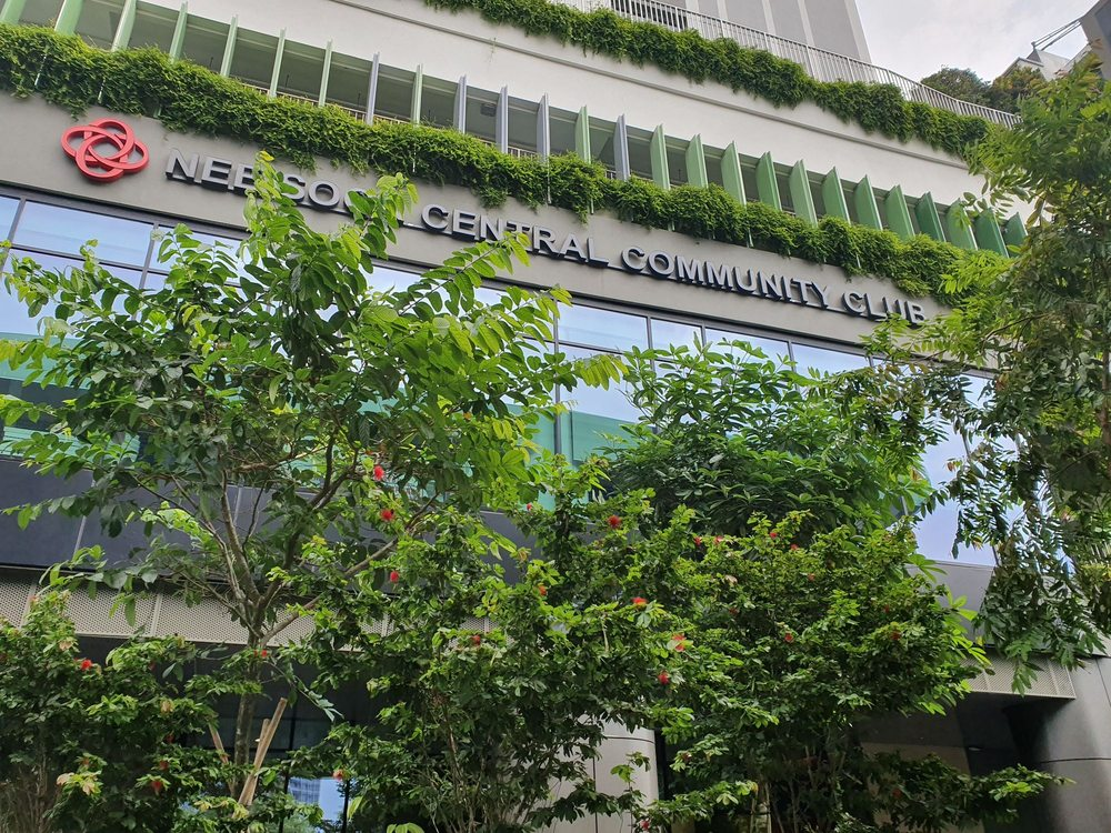 Nee Soon Central Community Club