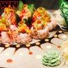 Kobe Japanese Steak & Seafood House: 514 E Market St, Leesburg, VA