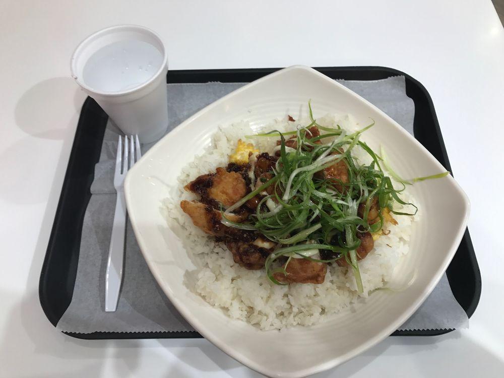 BBQ Premium Chicken: 700 S Gregory St, Urbana, IL