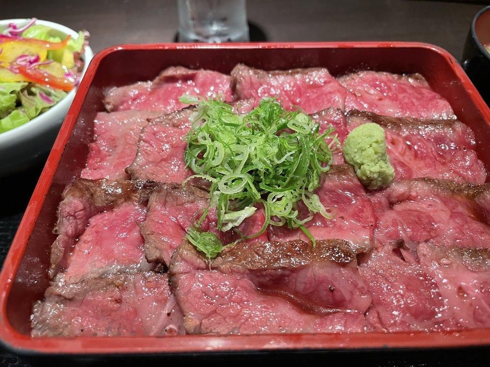 Steak House Pound