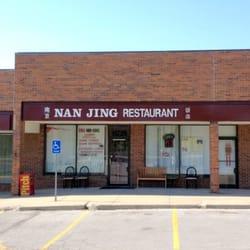 Photo Of Nan Jing Restaurant Overland Park Ks United States Exterior