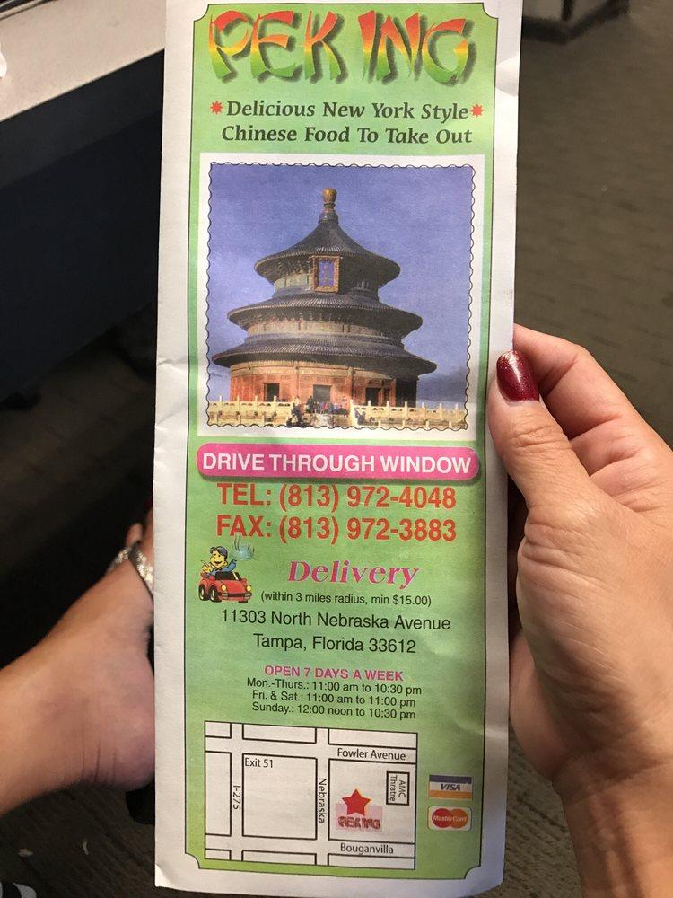 Peking Fast Food Chinese 11303 N Nebraska Ave Busch