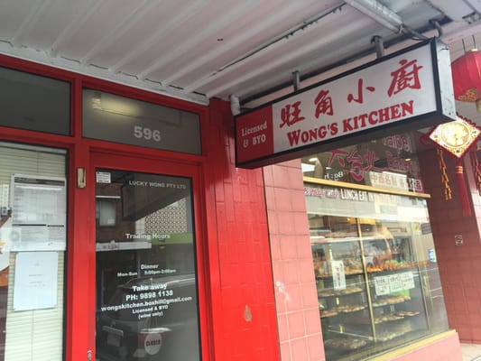 Wong\'s Kitchen - Chinese - 596 Station St, Melbourne Victoria ...
