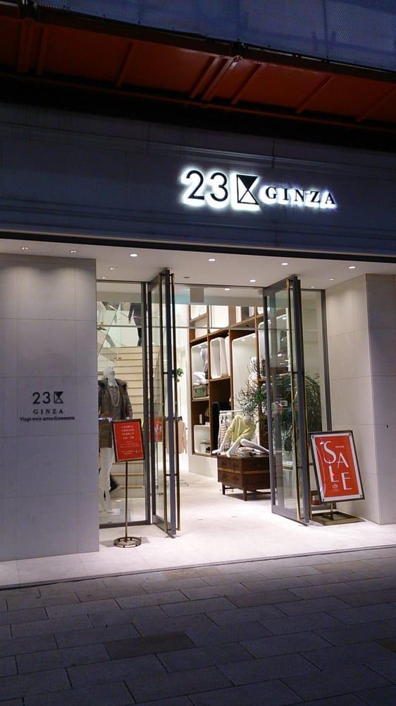 23区 銀座